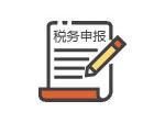 外資企業稅務申報(工資人數20